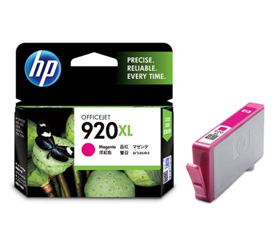 HP 920XL High Yield Magenta Ink Cartridge