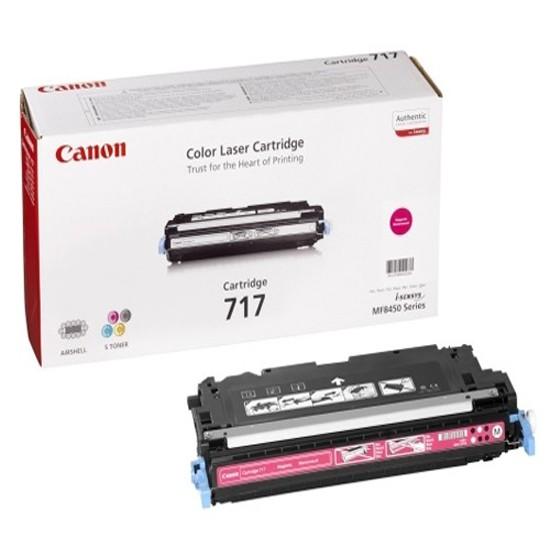Canon 717 Magenta toner cartridge