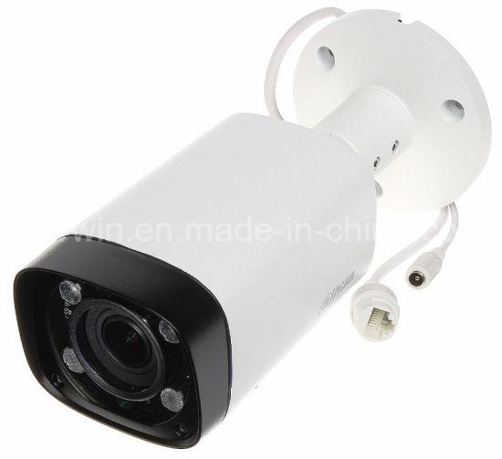 Dahua IPC-HFW2421R 4MP Network IR Dome Camera