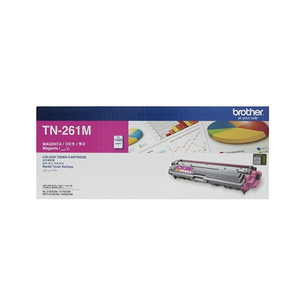 Brother TN-261M Magenta Toner