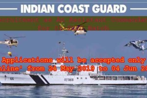 The Indian Coast Guard Recruitment as An Assistant Commandant for 01-2020 Batch