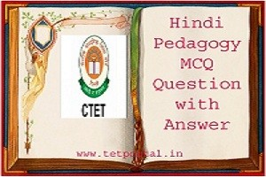 Hindi Language and Pedagogy mcq question