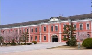 広島県江田島市の海上自衛隊兵学校