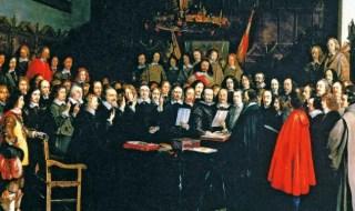 ミュンスター条約(ウェストファリア条約の一つ)締結の図