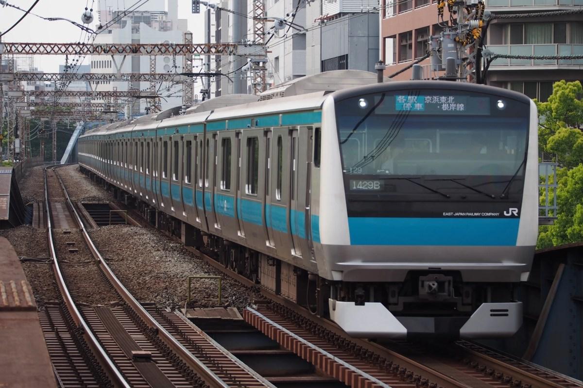 京浜東北線(E233系1000番台) @ 関内駅