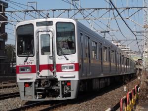 P1250436