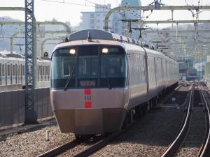 P2150540