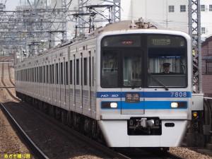P5041050