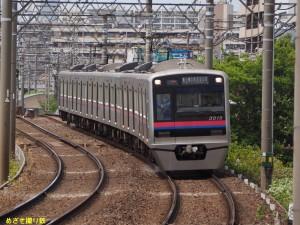 P5041053