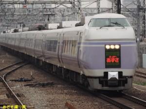 P5091143