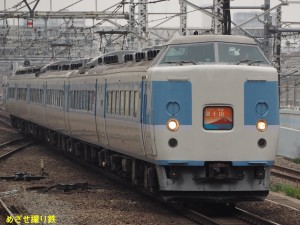 P5091149