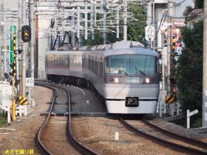 P8041280