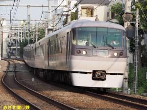 P8041281