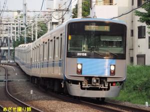 P8041286