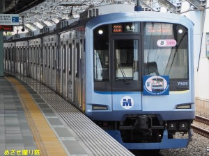 P8090130