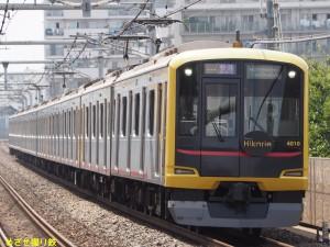 P8090153