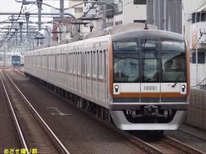 P8160224