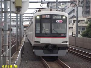 P8230253
