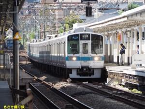 PB010647