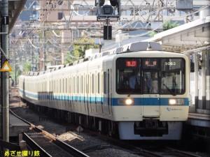 PB010658