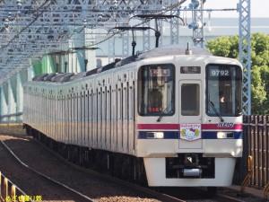 PB030705