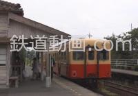 列車番号015 「小湊鉄道馬立駅 永久に」