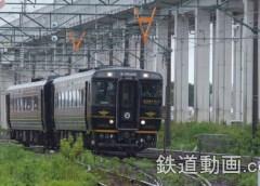 列車番号039 「宇土のジャンクション A列車キハ185系ほか」 (HD)