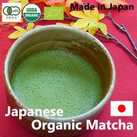 fitness-fitness-green-tea-water-japanese-healthy_jpg_200x200