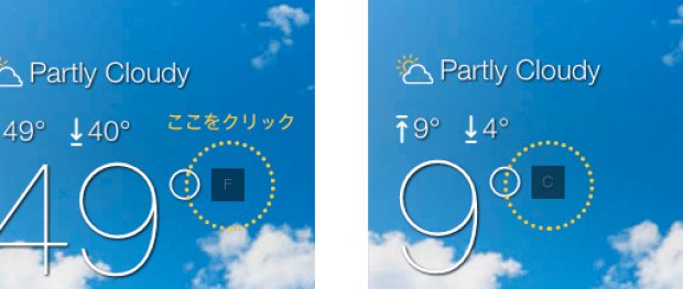 YahooWeather002
