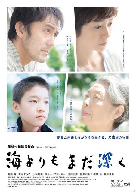 poster2111.jpg