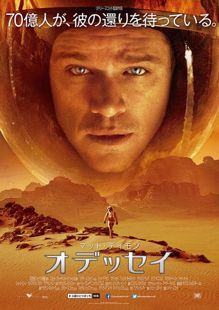 poster23333.jpg