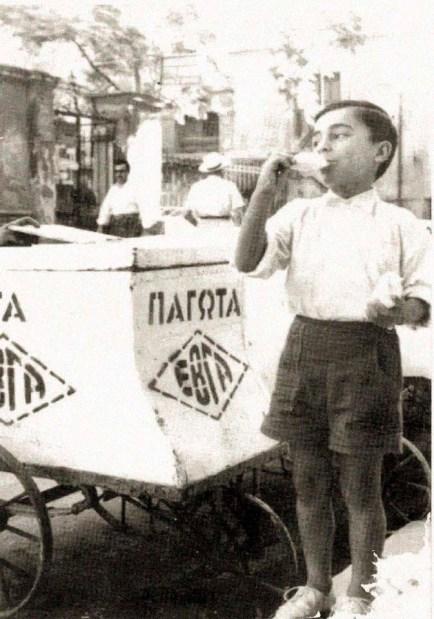 ΕΒΓΑ παγωτά (2)