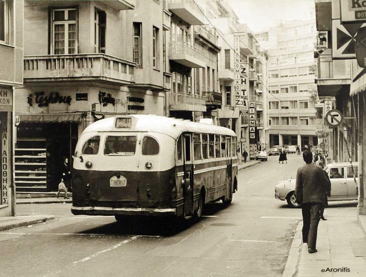 Σόλωνος και Θεμιστοκλέους, Εξάρχεια, τέλη της δεκαετίας του '70.