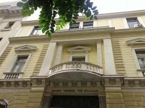 Σοφοκλέους 6, Κτίριο Εθνικής Τράπεζας της Ελλάδος