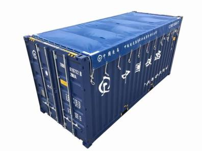 Good condition open top containers for sale Brisbane