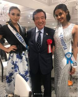 Ethiopia's Bamlak Dereje with Miss Panasonic and Miss International Tokyo pageant official