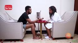 Zemen – Part 90 (Ethiopian Drama)