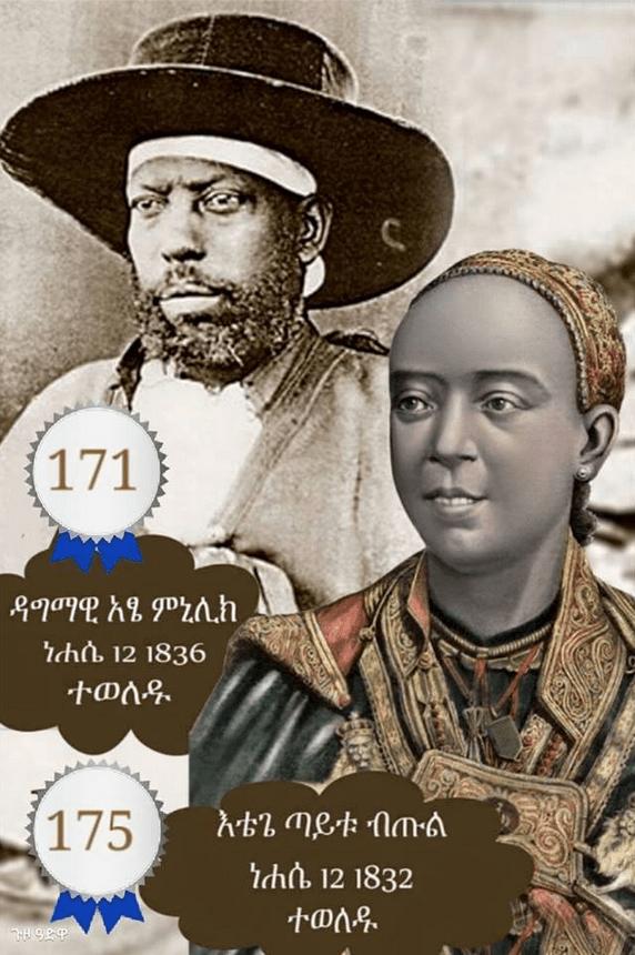 Happy Birthday Emperor Menelik II and Empress Tayitu