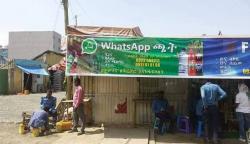 Khat store in Addis Ababa, Ethiopia