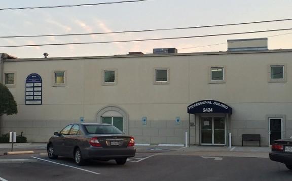 ... Group: Medical Center Office | Houston Allergy Asthma Sinus Clinic