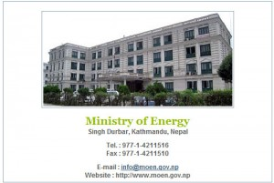 Ministry of Energy, Nepal
