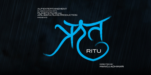 RITU   Nepali Feature Film   Official Website