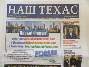 """""""Our Russia"""" newspaper"""
