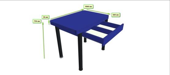 Стол кухонный синий с выдвижнгым ящиком