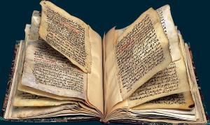 """Ecritures (photo tirée du site de l'exposition """"Torah, Bible, Coran"""") - cliquer sur cette photo"""