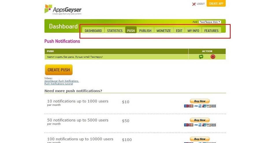 Internetske stranice za upoznavanje u nl