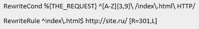 Код, который позволит вам избавиться от /index.html