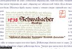 1538 Schwabacher Font