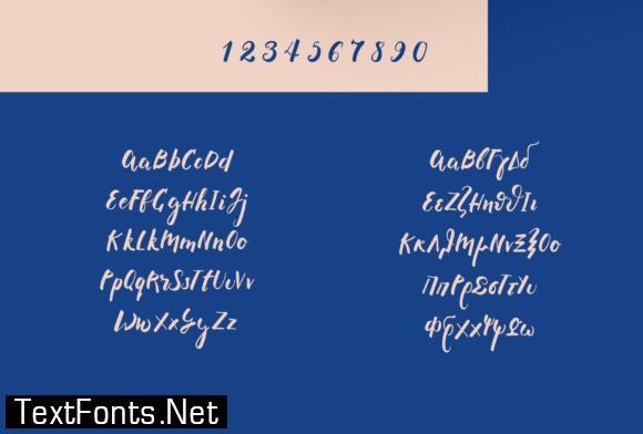 Supergal Font
