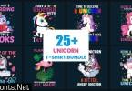 Unicorn T-Shirt Design Bundle 3